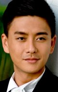 Actor Bosco Wong - filmography and biography.