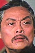 Actor, Director Feng Tien - filmography and biography.