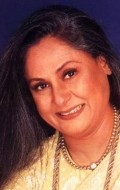 Actress, Writer, Producer Jaya Bhaduri - filmography and biography.