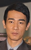 Actor Jordan Chan - filmography and biography.