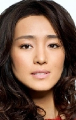Actress Gong Li - filmography and biography.