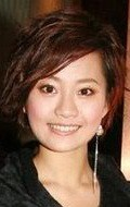 Actress Miki Yeung - filmography and biography.