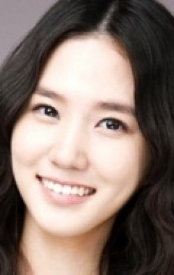 Park Eun Bin movies and biography.