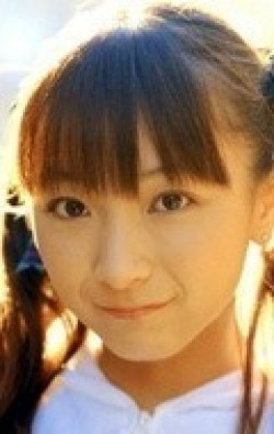 Actress Yui Horie - filmography and biography.