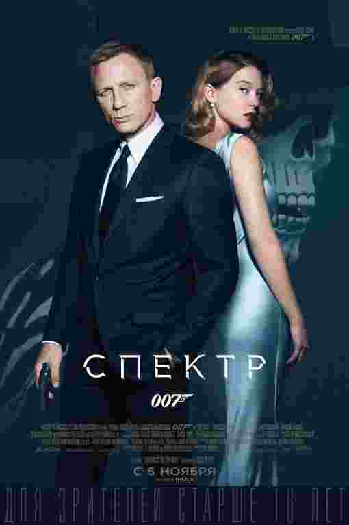 Spectre images, cast and synopsis.
