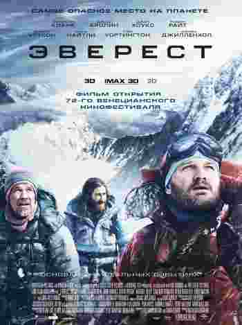 Everest images, cast and synopsis.