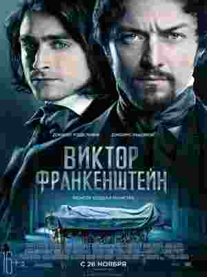 Victor Frankenstein images, cast and synopsis.