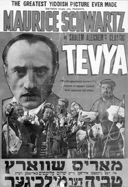 Tevya is the best movie in Maurice Schwartz filmography.