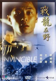 Zhan long zai ye movie in Man Cheung filmography.