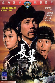 Cheung booi is the best movie in Liu Chia-Liang filmography.