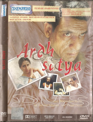Ardh Satya is the best movie in Sadashiv Amrapurkar filmography.