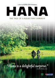 Hana yori mo naho is the best movie in Teruyuki Kagawa filmography.