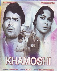 Khamoshi movie in Dharmendra filmography.