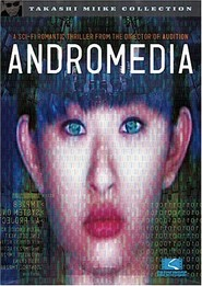 Andoromedia movie in Tomorowo Taguchi filmography.