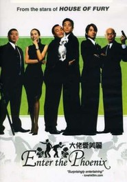 Da lao ai mei li movie in Jackie Chan filmography.