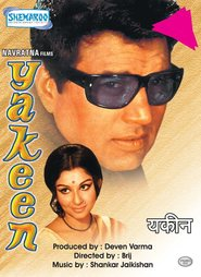 Yakeen movie in Dharmendra filmography.