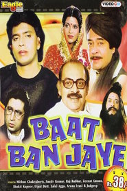 Baat Ban Jaye movie in Sanjeev Kumar filmography.