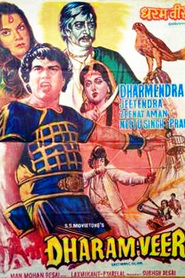Dharam Veer movie in Dharmendra filmography.