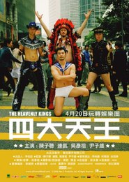 Sei dai tinwong movie in Daniel Wu filmography.