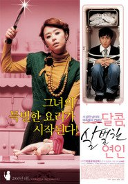 Yeon-in is the best movie in Kim Lee filmography.