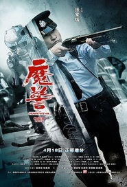 Mo jing movie in Daniel Wu filmography.