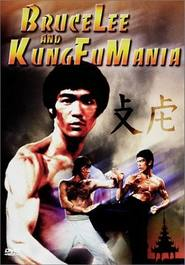 Bruce Lee and Kung Fu Mania movie in Jackie Chan filmography.