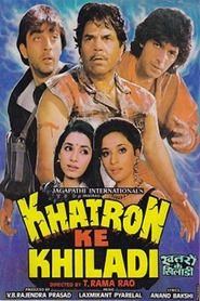 Khatron Ke Khiladi movie in Dharmendra filmography.