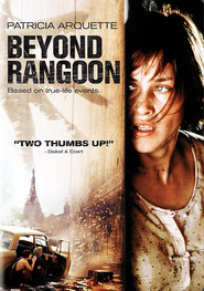 Beyond Rangoon movie in Frances McDormand filmography.