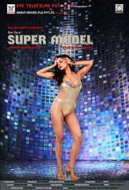 Super Model is the best movie in Patel Ashmit filmography.