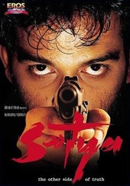 Satya is the best movie in Shefali Shetty filmography.