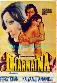 Dharmatma movie in Ranjeet filmography.