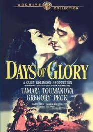 Days of Glory movie in Hugo Haas filmography.