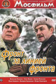 Front za liniey fronta movie in Oleg Zhakov filmography.