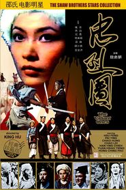 Zhong lie tu is the best movie in Nan Chiang filmography.