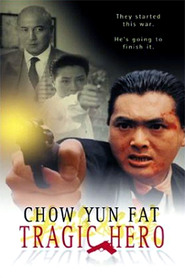 Ying hung ho hon movie in Danny Lee filmography.