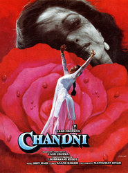 Chandni is the best movie in Vinod Khanna filmography.