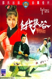 E lang gu movie in Mei Sheng Fan filmography.