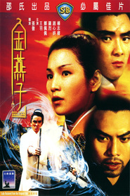 Jin yan zi is the best movie in Yu Wang filmography.