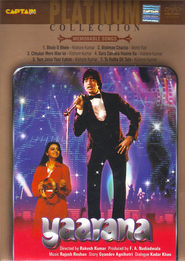 Yaarana is the best movie in Amjad Khan filmography.