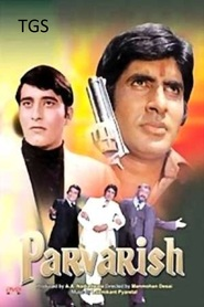 Parvarish is the best movie in Amjad Khan filmography.