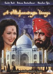 The Maharaja's Daughter movie in Robert Costanzo filmography.