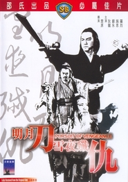Ming yue dao xue ye jian chou movie in Mei Sheng Fan filmography.