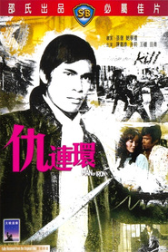 Chou lian huan is the best movie in Chih-Ching Yang filmography.