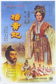 Yang Kwei Fei movie in Chih-Ching Yang filmography.