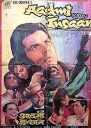 Aadmi Aur Insaan movie in Dharmendra filmography.