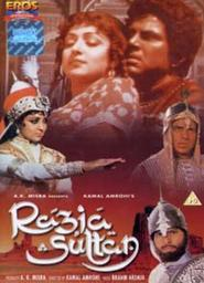 Razia Sultan movie in Dharmendra filmography.
