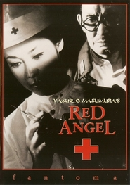 Akai tenshi is the best movie in Ayako Wakao filmography.