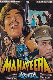 Mahaveera movie in Dharmendra filmography.