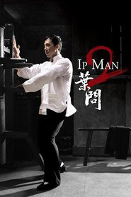 Yip Man 2 movie in Sammo Hung filmography.