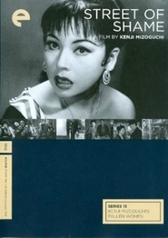 Akasen chitai movie in Ayako Wakao filmography.